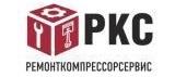 «РемонтКомпрессорСервис»